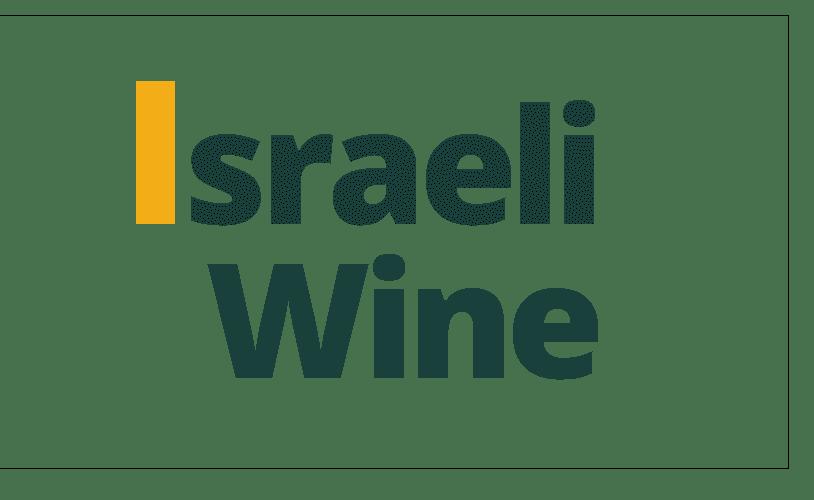 israeli wine 1